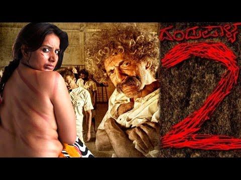 Xxx Mp4 Dandupalya 2 Put In Trouble By The Real Dandupalya Gang 3gp Sex