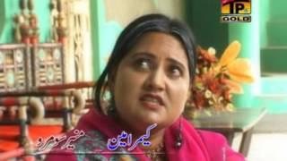 Watta Satta - Saraiki Movie - Promo - Official Video