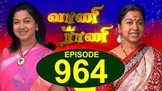 Vaani Rani - Episode 964 30/05/2016