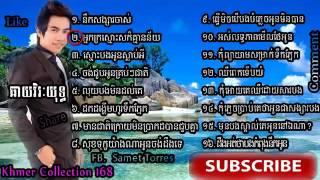Chhay Virakyut New Song 2015-ឆាយ វីរៈយុទ្ធ ២០១៥- Chay Vi Rak Yut Non Stop Khmer Song   YouTube