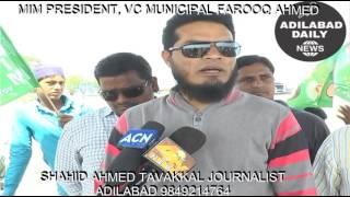 SALAR E MILLAT CRICKET TOURNMENT MIM PRESIDENT FAROOQ AHMED INUAGRATION ADILABAD