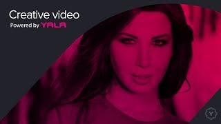 Nancy Ajram - Taala Ya (Audio) / نانسي عجرم - تعالى يا