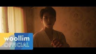 """남우현(Nam Woo Hyun) """"Hold On Me (Feat. Junoflo)"""" Official MV"""