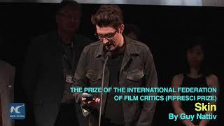 Announcing the TIFF 2018 Award Winners