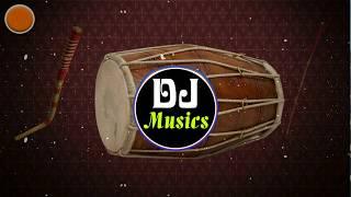 Dhol (VIP) - Gavti Beatz ◆DJ Musics◆