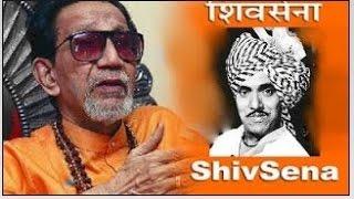 दादा कोंडके जबरदस्त भाषण शिवसेना  Dada Kondke Best Speech   Shiv Sena