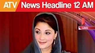 ATV News Headlines - 12:00 AM - 29 June 2017