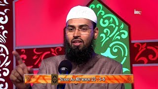 Shehwat Kise Kehte Hai - What Is Mean By Lust By Adv. Faiz Syed