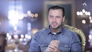 82 - تعظيم الحرام - مصطفى حسني - فكر