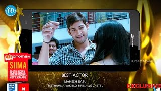 SIIMA 2014 Best Actor in Telugu || Mahesh Babu || SVSC