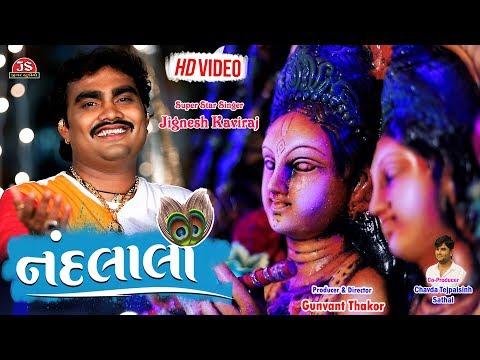 Xxx Mp4 Nandlala HD Video Jignesh Kaviraj નંદલાલા જીજ્ઞેશ કવિરાજ 3gp Sex