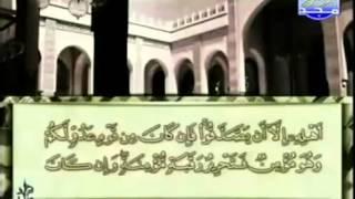 الجزء الخامس (05) من القرآن الكريم بصوت الشيخ محمد أيوب
