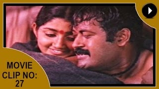 Churam -  Malayalam Full Movie Part 27