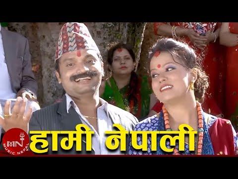 Xxx Mp4 Hami Nepali Teej By Pashupati Sharma And Devika K C HD 3gp Sex