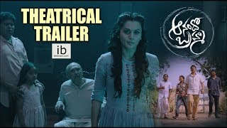 Anando Brahma theatrical trailer - idlebrain.com