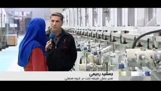 Iran made Nano coated flat glasses ساخت شيشه هاي تخت با پوشش نانو ايران