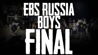 EBS RUSSIA BOYS FINAL | UGLY FATE VS HATPLAYER | THE KRUMPIRE 2