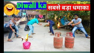Must Watch New Funny😂 😂Comedy Videos 2018 - Episode 21    Funny Ki Vines   