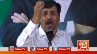 Mustafa Kamal Speech 26 July 2017 @PSPPakistan
