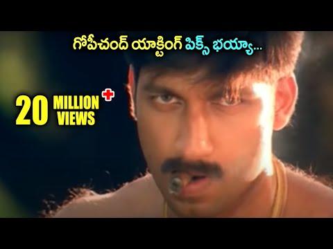 Xxx Mp4 Gopichand Telugu Movie Scenes Best Love Scenes Shalimarcinema 3gp Sex