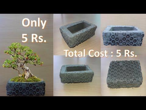 DIY Art Attack Best Cement Pot Use Plastics Bubble Wrap.