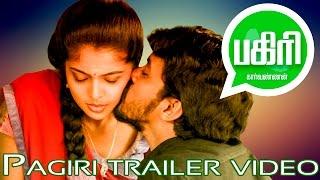 Pagiri - Trailer | Prabhu Ranaveeran, Saruviya, Ravi Maria | Karunaas, Esakki Karvannan