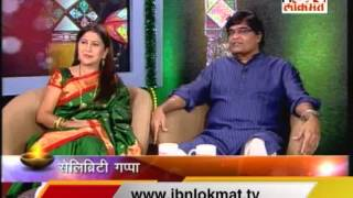 Talk Time with Ashok Saraf and Nivedita Joshi-saraf