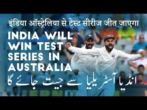 Xxx Mp4 India Will Win Test Series In Australia Saqlain Mushtaq Show 3gp Sex
