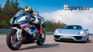 0-300 km/h DUELL: Porsche 918 Spyder vs BMW S 1000 RR! Motorrad gegen Auto - AUTO BILD SPORTSCARS