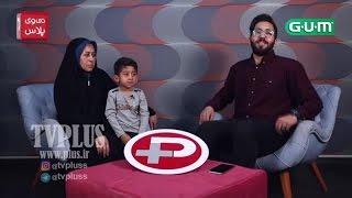 امیرعباس؛ وقتی خدا بچه معروف ترین پسر اینستاگرام را بغل کرد: من از عمو پورنگ هم معروف ترم