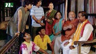 Bangla Natok - Ronger Manush | Episode 98 | A T M Shamsuzzaman, Bonna Mirza, Salauddin Lavlu