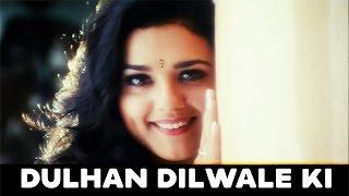 Dulhan Dilwale Ki | Title Song | Venkatesh & Preity Zinta | Udit Narayan & Preeti Uttam