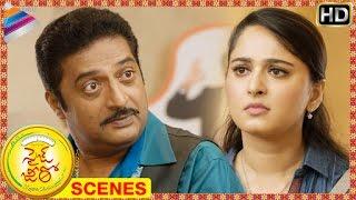 Size Zero Telugu Movie Scenes | Prakash Raj insults Anushka  | Sonal Chauhan | Telugu Filmnagar