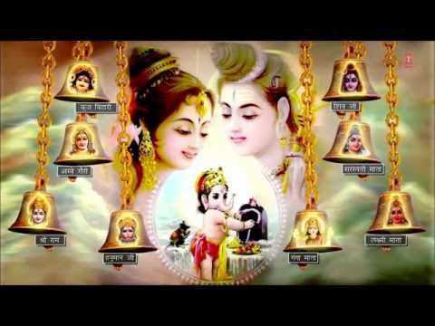 Xxx Mp4 Jai Ganesh Deva Aarti By Anuradha Paudwal Full Audio Song Juke Box 3gp Sex