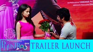 Phuntroo | Trailer Launch (UnCut) | Ketaki Mategaonkar | Madan Deodhar | Marathi Movie 2016