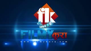 ID of Filmy Kura TV
