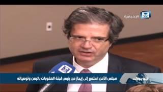 مجلس الأمن يعقد جلسة مشاورات مغلقة حول الأزمة في اليمن