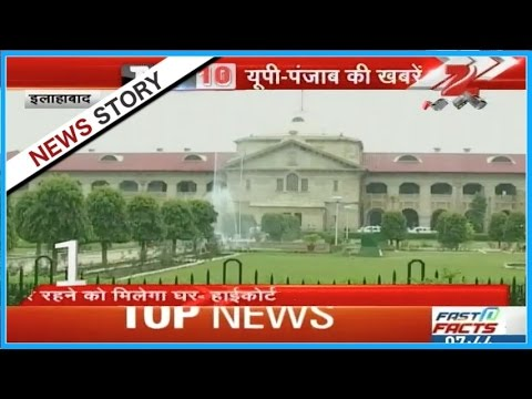 Xxx Mp4 UP PUNJAB TOP 10 Allahabad HC Gave New Verdict On Sex Workers 3gp Sex
