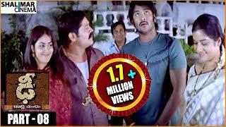 Dhee Telugu Movie Part 08/08 || Vishnu Manchu , Genelia D'Souza || Shalimarcinema