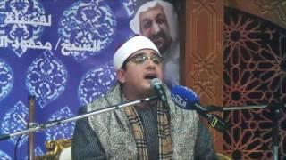 وكذلك اوحينا اليك روحا من امرنا | محمود الشحات أنور