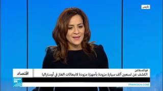 الأخبار الدولية على مدار الساعة على قناة فرانس 24   فرانس 24