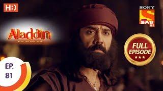 Aladdin - Ep 81 - Full Episode - 6th December, 2018