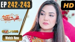 Pakistani Drama   Mohabbat Zindagi Hai - Episode 242-243   Express Entertainment Dramas   Madiha