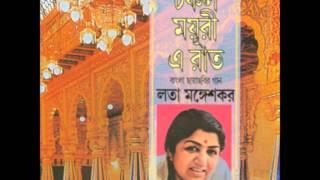 Lata Mangeshkar - Chanchal Mayuri E Raat [Audio only]