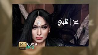 ET بالعربي –  Quick Hitsما هو جديد الاخبار الترفيهية العربية والعالمية ؟