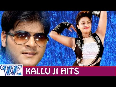 Xxx Mp4 अरविन्द अकेला कल्लू जी हिट्स Arvind Akela Kallu Ji Hits Video JukeBOX Bhojpuri Hit Songs 2015 3gp Sex