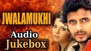 Jwalamukhi (HD) - All Songs - Mithun Chakraborty - Mink - Poornima - Abhijeet - Sonu Nigam