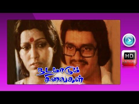 Xxx Mp4 Tamil Movie Nadamadum Silaigal Super Hit Tamil Movie 3gp Sex