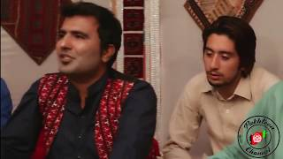 Pashto New Song 2018 | Mashallah Mashallah | By Rashid Ahmad Khan
