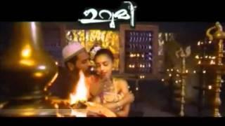 Chimmi Chimmi ... [ HQ ] Nithya Menon Hawt Song - Malayalam Film Urumi Full Song.mp4